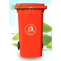 延安学校垃圾桶_榆林环保塑料果皮箱厂家