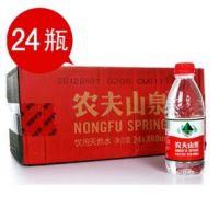 杭州农夫山泉批发商小瓶380ML整箱24瓶团购