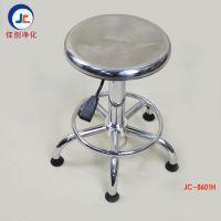 佳创ESD防静电升降圆凳医院实验室用不锈钢凳子椅子现货JC-8601H