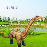 玻璃钢雕塑长颈龙大型仿真动物彩绘树脂恐龙