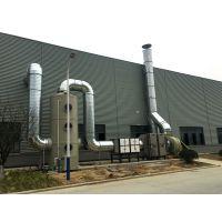 UV光解废气净化器 橡胶废气处理成套设备厂家 江苏豪澋环保