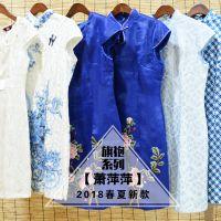 杭州旗袍女装品牌萧萍萍 爱无季18年夏装长款旗袍折扣尾货走份