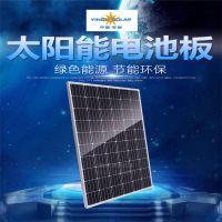 英光提供内蒙、黑龙江、吉利、辽宁 5KW分布式光伏电站,5000W太阳能并网电站