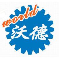 泰兴市沃德减速机有限公司