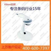 霍尼韦尔Voyager® 9520/40 单线激光扫描器