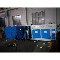 定制UV光解废气净化器 光氧催化除臭设备等离子废气喷漆房净化器