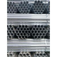 114镀锌管价格多少/100镀锌管哪家有/100镀锌管规格