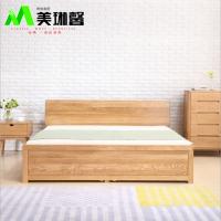 美琳馨 卧室实木床北欧家具高箱双人床工厂批发