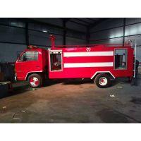 二手消防车、小型村镇社区消防车 流量大射程远 正规厂家 质量保证