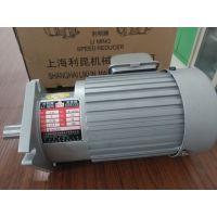 供应台湾立式小型齿轮减速电机,SV10C-4-350W