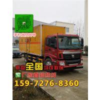 http://himg.china.cn/1/4_419_1016777_550_733.jpg