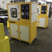台湾技术 塑料颗粒电动压片机 橡胶压制成型机 實驗室平板硫化机