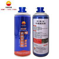 中国石油优力能燃烧室可视清洗剂 赠设备 发动机清洗剂