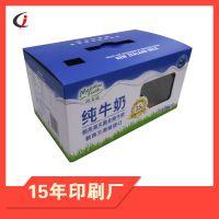 广东省深圳市光明新区食品包装盒印刷厂家 食品盒印刷定制
