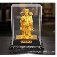 绒沙金财源广进 文财神工艺品摆件 过年礼品 厂家直销 质量保证