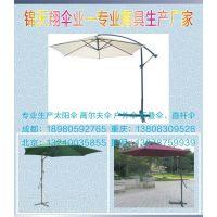 重庆休闲伞生产厂家,重庆户外休闲伞价格,重庆岗亭伞批发价格,重庆休闲伞规格