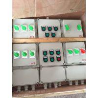 郑州BJX-g不锈钢防爆防腐接线箱(增安型)厂家直销供应