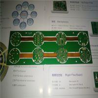 生产高精密双面多层线路板 微波高频线路板 特种线路板 软硬结合板 HDI多层PCB电路板制造商