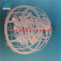 组合式悬浮球填料 水族生物悬浮填料 绿烨供应