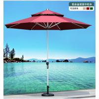 户外庭院伞,室外太阳伞,保安伞站台岗亭露天沙滩罗马伞,铝合金加防水涤纶布