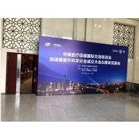 上海地区年会晚宴布置公司