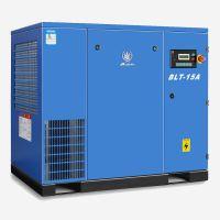 博莱特22KW上海永磁变频空气压缩机哪家好