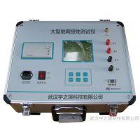 宇之璟CXDW 大型地网接地测试仪 接地装置设备仪器 仪器 仪表 电子实验设备 参数测量仪 供电配电