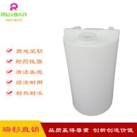 厂家直销200L加药箱/pe加药罐/水处理配药桶 滚塑工艺 一次成型