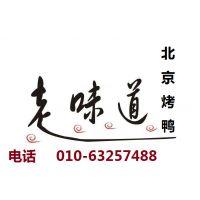 汇鑫腾翔(北京)国际餐饮管理有限公司