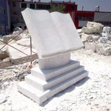 石雕书本 汉白玉校园广场刻字雕塑书籍摆件装饰石头书曲阳万洋雕刻厂家定做