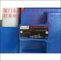 4WRTE16V125L-4X/6EG24K31/A1M高频响阀-力士乐办事处-【东乾】