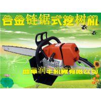 值得拥有的汽油挖树机 不必熬夜移栽挖树机 润丰挖树机汽油动力这么牛