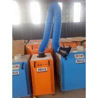 龙诺供应 单臂焊烟净化器,焊烟净化机