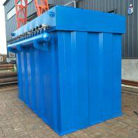 鑫汇DMC80袋脉冲布袋除尘器 除尘器设备 环保设备