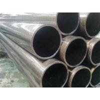 219*40厚壁20#无缝钢管《冶钢正品》,用于机械制造