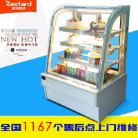 厂家供应2017圆弧蛋糕柜 0.9米四层展示柜 水果保鲜柜冷藏柜