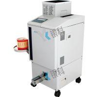 厂家直销银行金融设备银科CP500硬币清分包装一体机