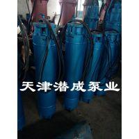 125kw热水深井泵价格|潜成泵业热水潜水泵耐用耐高温