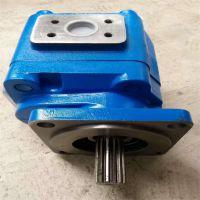 山东济南齿轮泵中联起重机CBGJ2080/2063/2050液压齿轮泵