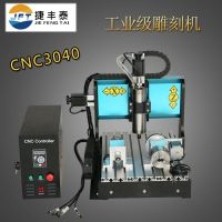 热销CNC3040新款亚克力雕刻机小型数控广告木工金属电动工具易用