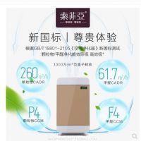 空气净化器十大排名_广州索菲亚净化器出售