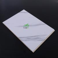 竹木纤维集成墙面板300mm全屋整装快装墙板 生态木护墙板 安全耐用绿色环保厂家直销