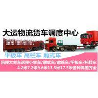 http://himg.china.cn/1/4_419_235610_529_240.jpg