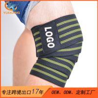 涤纶松紧绑带加压防护护膝 运动护具 举重健身护膝 运动护具 厂家