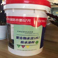 山东聚合物水泥js防水涂料
