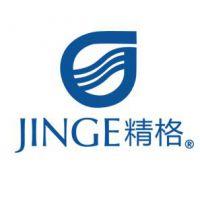 广州精格净水设备科技有限公司