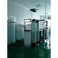 无锡纳米材料用超纯水设备,封装薄膜超纯水设备