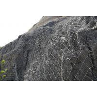 钢丝边坡防护网厂家.防落石防护施工.边坡主动网防护