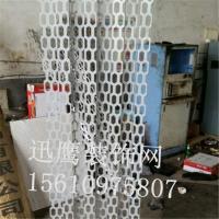 铁板冲孔网 六角孔装饰网厂家 唐山市外墙装饰板