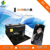 皮料彩印机PU皮革UV彩印机皮革箱包彩印UV打印机
